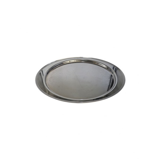 "Chrome Oval Tray 14"" X 19"""